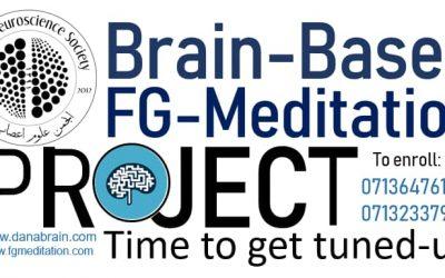 مدیتیشن هندسی بر پایه دینامیک مغز