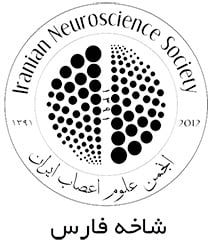 انجمن علوم اعصاب ایران شاخه فارس